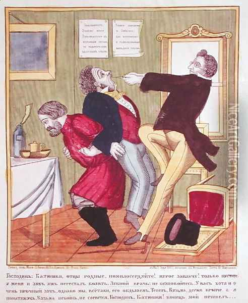 A Dentist Pulling a Tooth, 1857 Oil Painting - Anonymous Artist