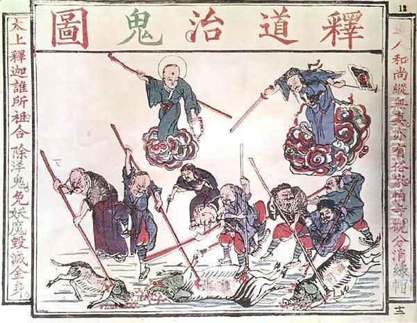 The Gods Encouraging the People to Kill Pigs and Goats (Christians and their disciples) page from a series of podular propaganda against the foreigners, China, 1890 Oil Painting - Anonymous Artist