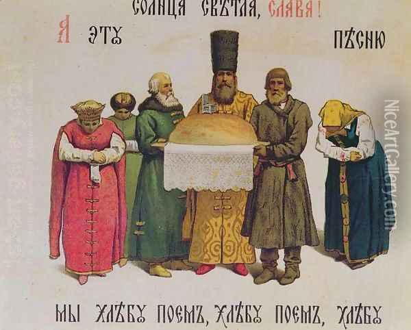 Blessing the bread and salt, late 19th century Oil Painting - Anonymous Artist