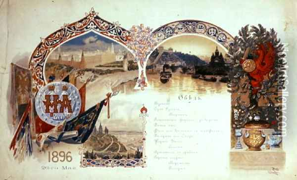 Coronation Dinner Menu, 26th May 1896 Oil Painting - Anonymous Artist