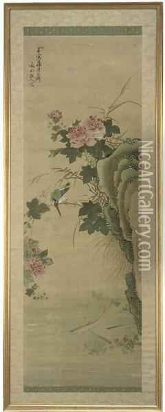 Silk With A Kingfisher Perched On The Branch Of Blossoming Tree Oil Painting - A. Kakemono
