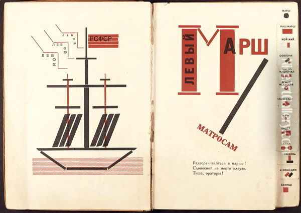 Boat spread from `For Reading Out Loud` Oil Painting - Eliezer Markowich Lissitzky