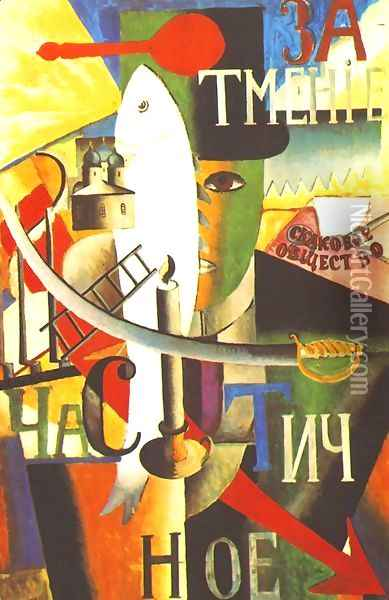 An Englishman In Moscow Oil Painting - Kazimir Severinovich Malevich