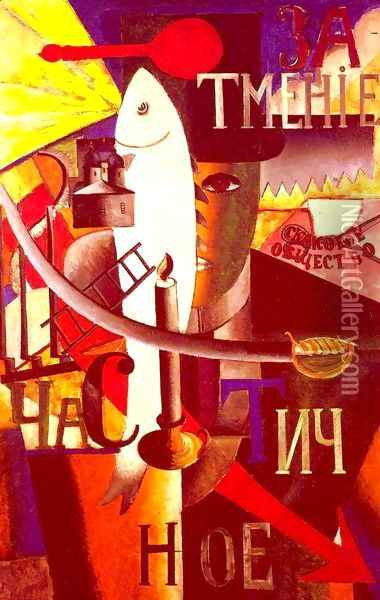 Englishman in Moscow Oil Painting - Kazimir Severinovich Malevich