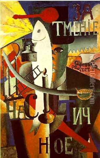 The Aviator I 1914 Oil Painting - Kazimir Severinovich Malevich