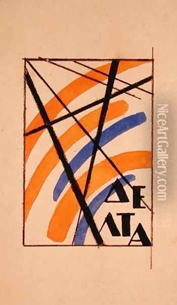 Composition with letters (K.L.CH.B.V.S.P.) 'Delta', c.1919 Oil Painting - Lyubov Popova