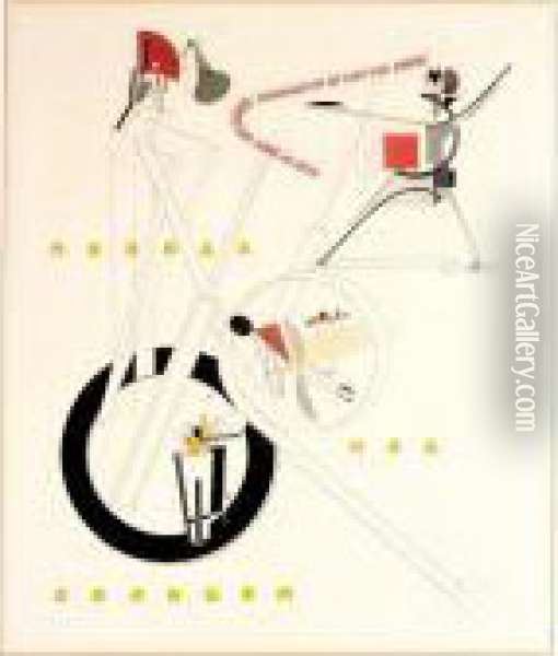 Title-page Oil Painting - Eliezer Markowich Lissitzky
