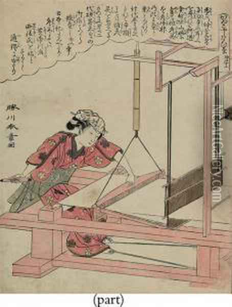 A Woman Weaving Oil Painting - Katsukawa Shunsho